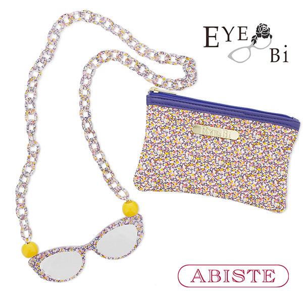 ABISTE(アビステ)【Eye-Bi】リバティプリント(ペッパー)リーディンググラスネックレス&ポーチセット/オレンジ 7160030 レディース 女性 ブランド 誕生日 ギフト