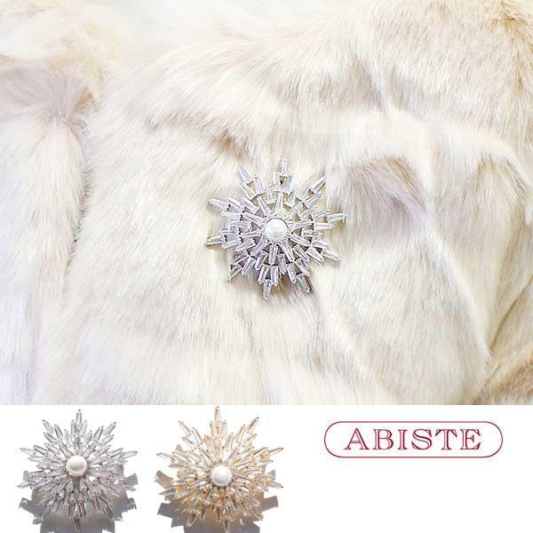 ABISTE(アビステ)キュービックジルコニア×パールブローチ 5181075 レディース 女性 人気 上品 大人 かわいい おしゃれ キラキラ アクセサリー ブランド 誕生日 ギフト 30代 40代