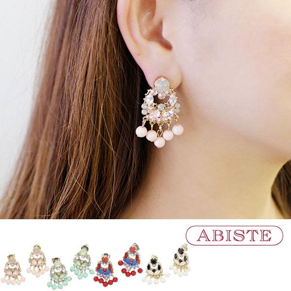 ABISTE(アビステ) イタリア製ビーズフリンジピアス 3170266 レディース 女性 人気 上品 大人 かわいい おしゃれ キラキラ アクセサリー ブランド 誕生日 ギフト 30代 40代