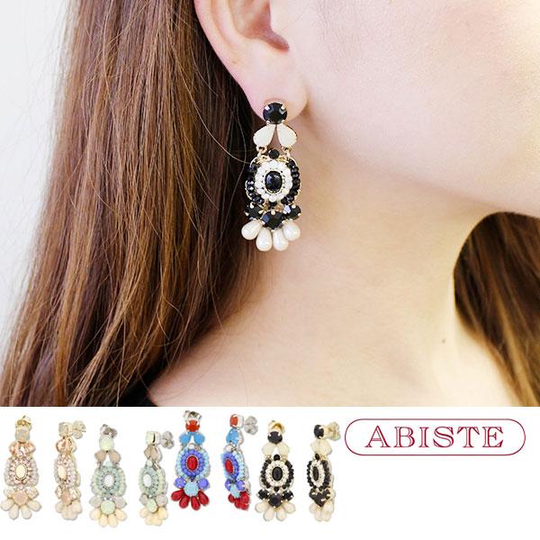 ABISTE(アビステ) イタリア製ビジューロングピアス 3170270 レディース 女性 人気 上品 大人 かわいい おしゃれ キラキラ アクセサリー ブランド 誕生日 ギフト 30代 40代
