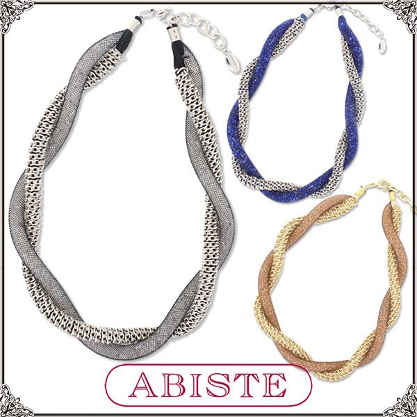 ABISTE(アビステ)イタリア製メタルチェーン&メッシュネックレス/ブルー、ブラウン、グレー1150096 レディース 女性 人気 上品 大人 かわいい おしゃれ アクセサリー ブランド 誕生日 ギフト プレゼント ラッピング無料