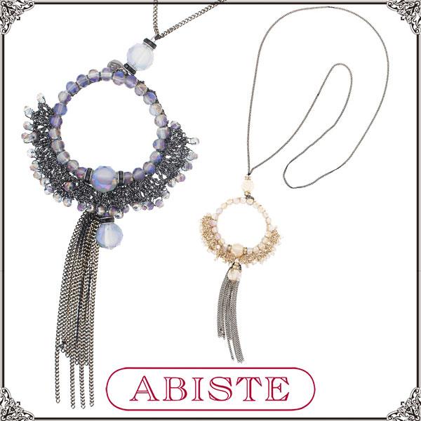 【送料無料】ABISTE(アビステ)イタリア製デザインチェーンネックレス/ベージュ、パープル1150121 レディース 女性 人気 上品 大人 かわいい おしゃれ アクセサリー ブランド 誕生日 ギフト プレゼント ラッピング無料