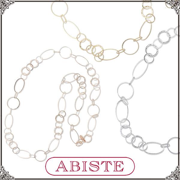 【送料無料】ABISTE(アビステ)ロングデザインチェーンネックレス/シルバー、ゴールド、ピンクゴールド1150163 レディース 女性 人気 上品 大人 かわいい おしゃれ アクセサリー ブランド 誕生日 ギフト プレゼント ラッピング無料
