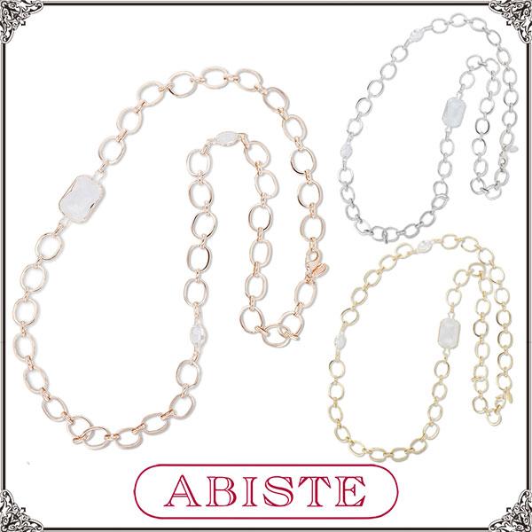 【送料無料】ABISTE(アビステ)クリスタルビジューロングチェーンネックレス/シルバー、ゴールド、ピンクゴールド1150165 レディース 女性 人気 上品 大人 かわいい おしゃれ アクセサリー ブランド 誕生日 ギフト プレゼント ラッピング無料