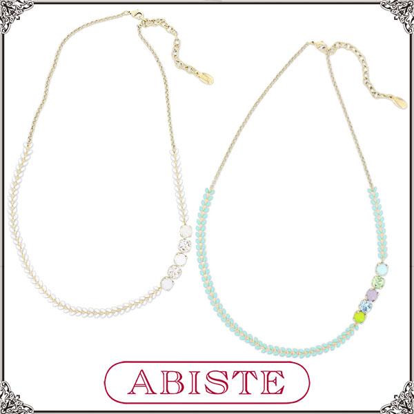 【送料無料】ABISTE(アビステ)フランス製ビジューリーフチェーンネックレス/ホワイト、ブルー1150241 レディース 女性 人気 上品 大人 かわいい おしゃれ アクセサリー ブランド 誕生日 ギフト プレゼント ラッピング無料
