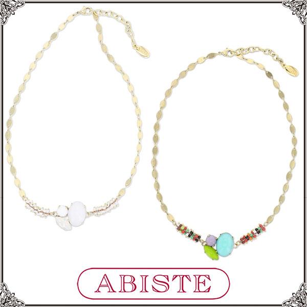【送料無料】ABISTE(アビステ)フランス製アクリルビジューチェーンネックレス/ホワイト、マルチ1150242 レディース 女性 人気 上品 大人 かわいい おしゃれ アクセサリー ブランド 誕生日 ギフト プレゼント ラッピング無料