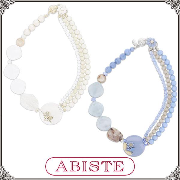 【送料無料】ABISTE(アビステ)イタリア製アクリルアシンメトリーネックレス/ホワイト、ブルー1150464 レディース 女性 人気 上品 大人 かわいい おしゃれ アクセサリー ブランド 誕生日 ギフト プレゼント ラッピング無料