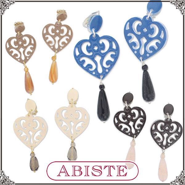 【送料無料】 ABISTE(アビステ) アクリルハートモチーフイヤリング/アイボリー、ブルー、ブラウン 3150072 レディース 女性 人気 上品 大人 かわいい おしゃれ アクセサリー ブランド 誕生日 ギフト プレゼント ラッピング無料