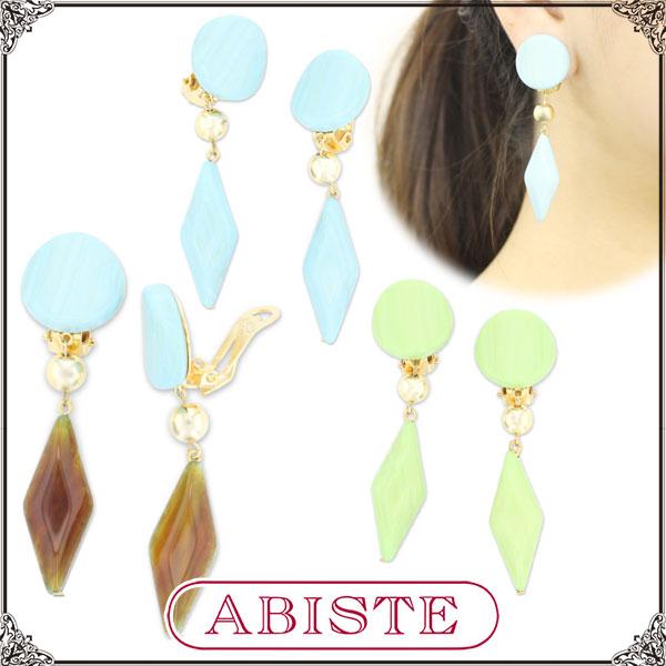ABISTE(アビステ) フランス製バイカラーアクリルロングイヤリング/ブルー、グリーン 3150144 レディース 女性 人気 上品 大人 かわいい おしゃれ アクセサリー ブランド 誕生日 ギフト プレゼント ラッピング無料