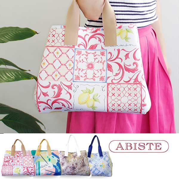 ABISTE(アビステ)ネオプレンハンドバッグ 8190082 レディース 女性 人気 上品 大人 かわいい おしゃれ バッグ ブランド 誕生日 ギフト 30代 40代