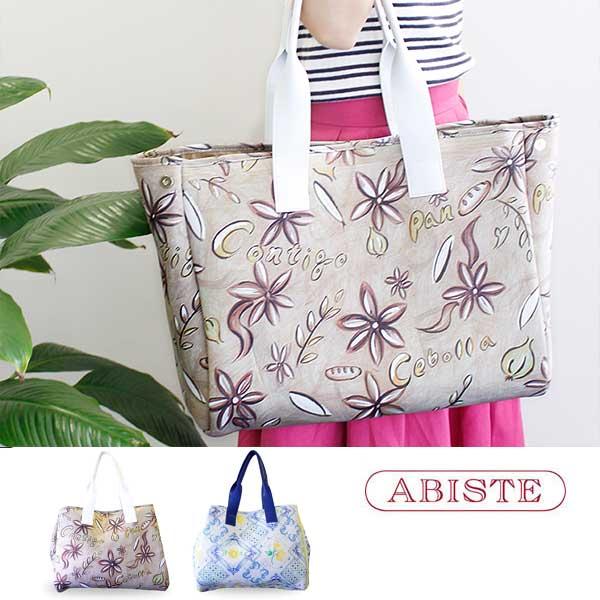 ABISTE(アビステ)ネオプレントートバッグ 8190083 レディース 女性 人気 上品 大人 かわいい おしゃれ バッグ ブランド 誕生日 ギフト 30代 40代