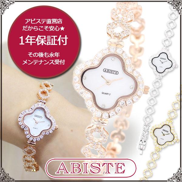 【送料無料】ABISTE(アビステ) クローバーフェイスラグジュアリー時計/シルバー、ゴールド、ピンクゴールド 9150027 レディース 女性 人気 上品 大人 かわいい おしゃれ アクセサリー ブランド 誕生日 ギフト プレゼント 腕時計 ウォッチ