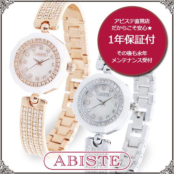 プレゼント おしゃれ 腕時計 ウォッチ (アビステ) アクセサリー 上品 スクエアフェイス多連チェーンブレスレット時計/ 人気 andGIRL掲載! 女性 ゴールド かわいい ギフト ブランド ラッピング 誕生日 レディース 大人 9200035 ABISTE