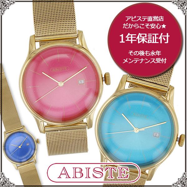 【送料無料】ABISTE(アビステ) カラーフェイスラウンド型腕時計/ピンク、ブルー、グリーン 9150055 レディース 女性 人気 上品 大人 かわいい おしゃれ アクセサリー ブランド 誕生日 ギフト プレゼント ラッピング無料 腕時計 ウォッチ