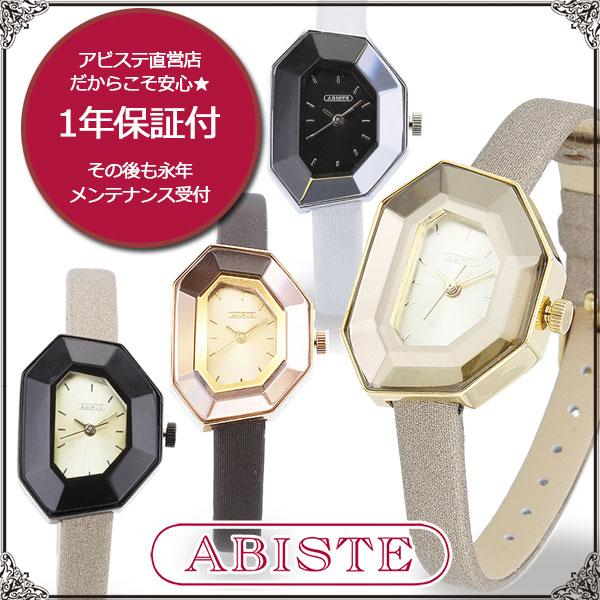 【送料無料】ABISTE(アビステ) デザインフェイスベルト時計/シルバー、Gブラウン、Dブラウン、Bブラウン 9150063 レディース 女性 人気 上品 大人 かわいい おしゃれ アクセサリー ブランド 誕生日 ギフト プレゼント 腕時計 ウォッチ