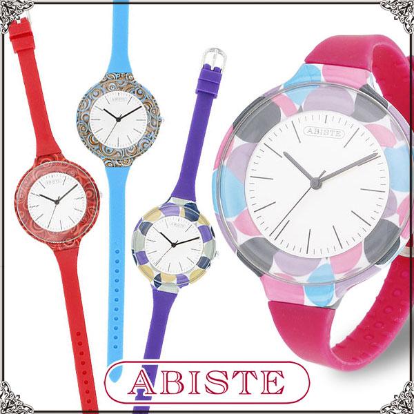 ABISTE(アビステ) デザインプリントシリコンラバー時計/ピンク、ブルー、パープル、レッド 9150070 レディース 女性 大人 かわいい おしゃれ ブランド 誕生日 ギフト プレゼント ラッピング無料 腕時計 ウォッチ