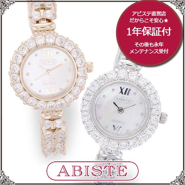 【送料無料】ABISTE(アビステ) キュービックジルコニアラウンドフェイス時計/シルバー、ピンクゴールド 9151005 レディース 女性 人気 上品 大人 かわいい おしゃれ アクセサリー ブランド 誕生日 ギフト プレゼント 腕時計 ウォッチ