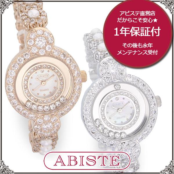 【送料無料】ABISTE(アビステ) キュービックジルコニア×パールラウンドフェイス腕時計/シルバー、ピンクゴールド 9151006 レディース 女性 人気 上品 大人 かわいい おしゃれ アクセサリー ブランド 誕生日 ギフト プレゼント ウォッチ