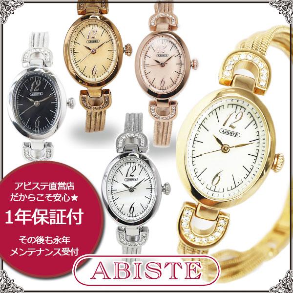 【送料無料】ABISTE(アビステ) オーバルフェイス4連チェーンベルト腕時計/シルバー、ピンクゴールド、ゴールド、ブラウン、Sブラック 9400011 レディース 女性 人気 上品 大人 かわいい おしゃれ アクセサリー ブランド ギフト ウォッチ