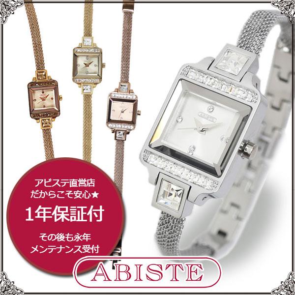【送料無料】ABISTE(アビステ) スクエアフェイスメタルメッシュベルト腕時計/シルバー、ピンクゴールド、ゴールド、ブラウン 9400013 レディース 女性 人気 上品 大人 かわいい おしゃれ アクセサリー ブランド ギフト プレゼント ウォッチ
