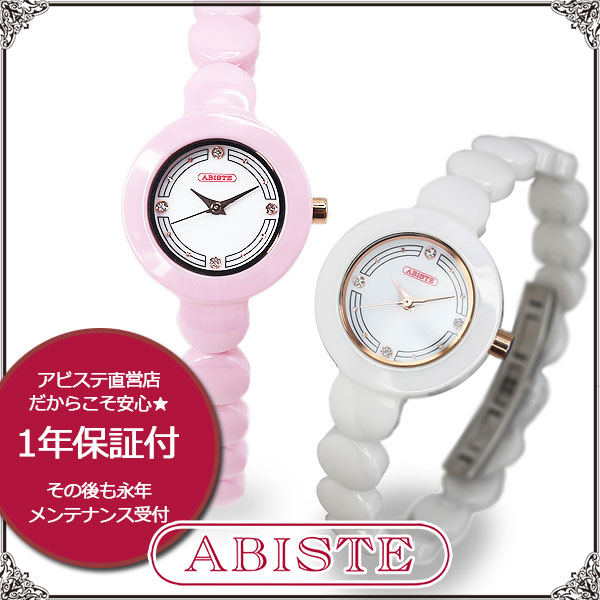 【送料無料】ABISTE(アビステ) セラミックベルト時計/ホワイト、ピンク 9400014 レディース 女性 人気 上品 大人 かわいい おしゃれ アクセサリー ブランド 誕生日 ギフト プレゼント ラッピング無料 腕時計 ウォッチ