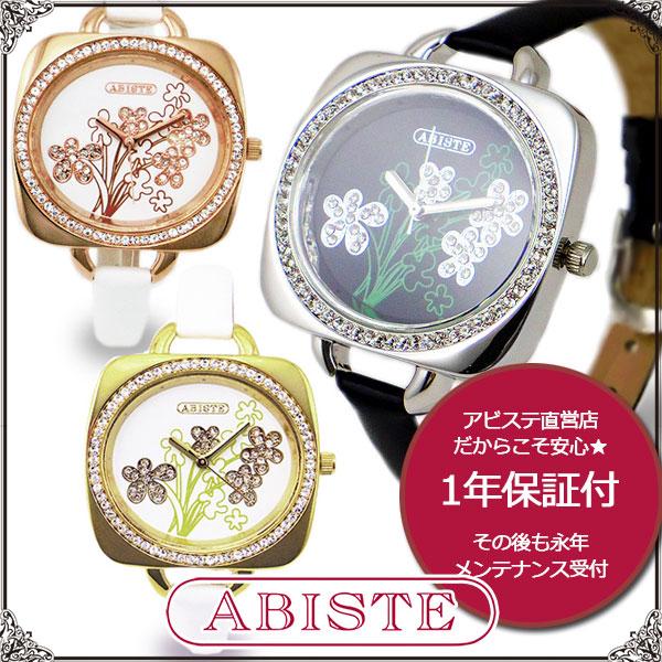 【送料無料】ABISTE(アビステ) フラワーデザインベルト時計/シルバー、Gホワイト、Pホワイト 9400027 レディース 女性 人気 上品 大人 かわいい おしゃれ アクセサリー ブランド 誕生日 ギフト プレゼント ラッピング 腕時計 ウォッチ