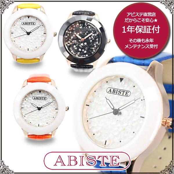 【送料無料】ABISTE(アビステ) ラウンドビッグフェイスベルト時計/イエロー、オレンジ、ブルー 9400038 レディース 女性 人気 上品 大人 かわいい おしゃれ アクセサリー ブランド 誕生日 ギフト プレゼント ラッピング 腕時計 ウォッチ