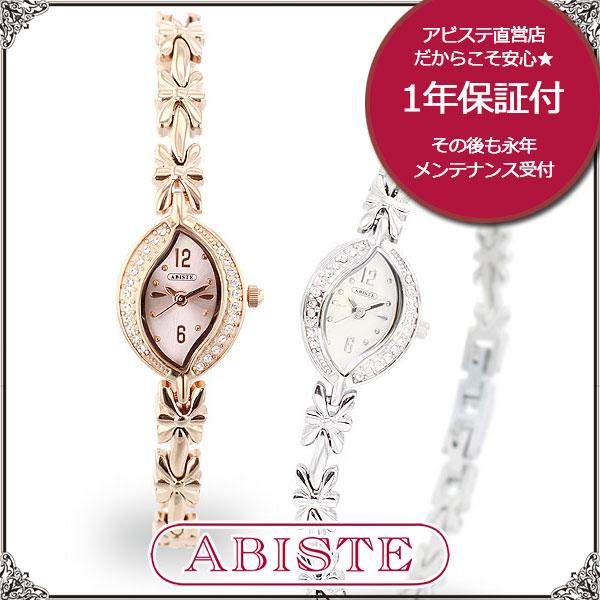【送料無料】ABISTE(アビステ) オーバルフェイスブレスレット時計/シルバー、ピンクゴールド 9400057 レディース 女性 人気 上品 大人 かわいい おしゃれ アクセサリー ブランド 誕生日 ギフト プレゼント ラッピング無料 腕時計 ウォッチ