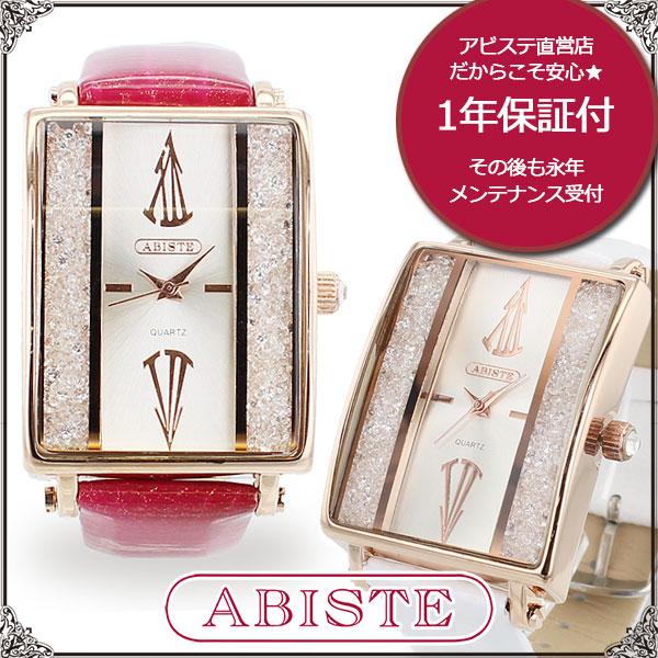 【送料無料】ABISTE(アビステ) スクエアフェイスキラキラベルト時計/ホワイト、ピンク 9400082 レディース 女性 人気 上品 大人 かわいい おしゃれ アクセサリー ブランド 誕生日 ギフト プレゼント ラッピング無料 腕時計 ウォッチ