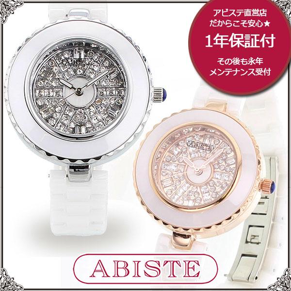 【送料無料】ABISTE(アビステ) ラウンドフェイスCZセラミックベルト時計/シルバー、ピンクゴールド 9400084 レディース 女性 人気 上品 大人 かわいい おしゃれ アクセサリー ブランド 誕生日 ギフト プレゼント 腕時計 ウォッチ