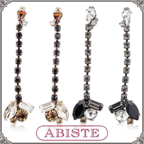 【送料無料】 ABISTE(アビステ) イタリア製ビジューイヤリング/ブラウン、ブラック 3401312 レディース 女性 人気 上品 大人 かわいい おしゃれ アクセサリー ブランド 誕生日 ギフト プレゼント ラッピング無料
