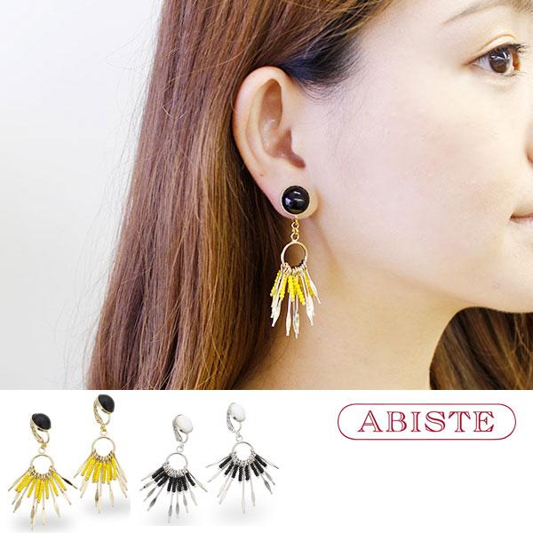 ABISTE(アビステ) フランス製デザインイヤリング 3170212S レディース 女性 人気 上品 大人 かわいい おしゃれ キラキラ アクセサリー ブランド 誕生日 ギフト 30代 40代