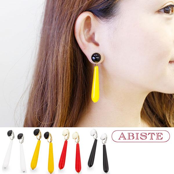 ABISTE(アビステ) フランス製バイカラーアクリルロングイヤリング 3170213G レディース 女性 人気 上品 大人 かわいい おしゃれ キラキラ アクセサリー ブランド 誕生日 ギフト 30代 40代
