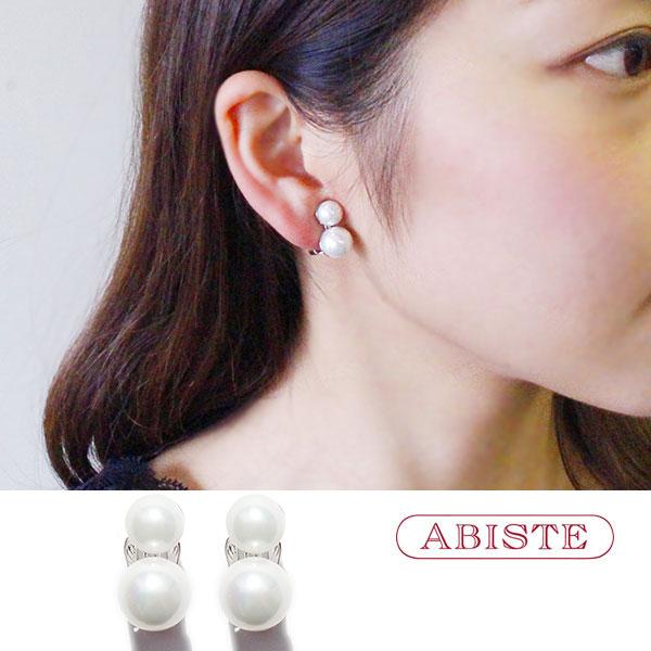 ABISTE(アビステ) マジョルカパールダブルボタンイヤリング 3181102 レディース 女性 人気 上品 大人 かわいい おしゃれ キラキラ アクセサリー ブランド 誕生日 ギフト 30代 40代