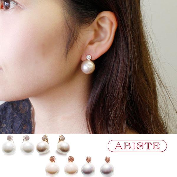 ABISTE(アビステ) マジョルカパールイヤリング 3181106 レディース 女性 人気 上品 大人 かわいい おしゃれ キラキラ アクセサリー ブランド 誕生日 ギフト 30代 43代