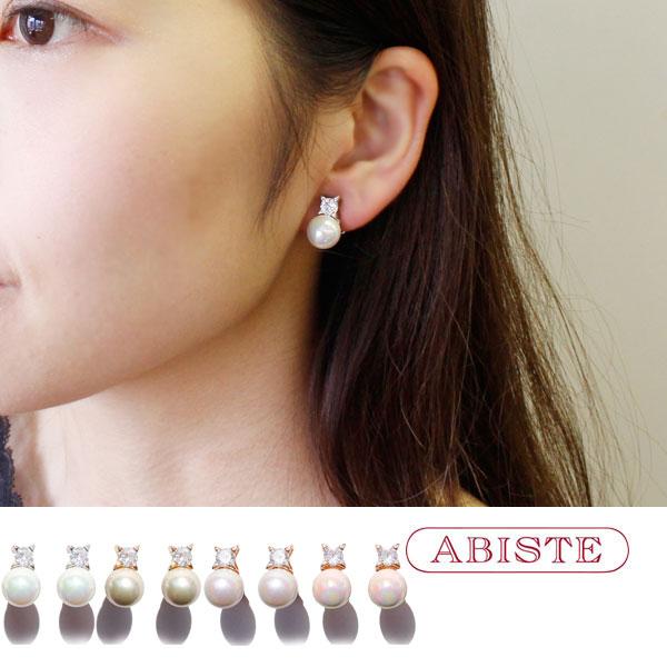 ABISTE(アビステ) マジョルカパール×クリスタルガラスイヤリング 3181007 レディース 女性 人気 上品 大人 かわいい おしゃれ キラキラ アクセサリー ブランド 誕生日 ギフト 30代 44代