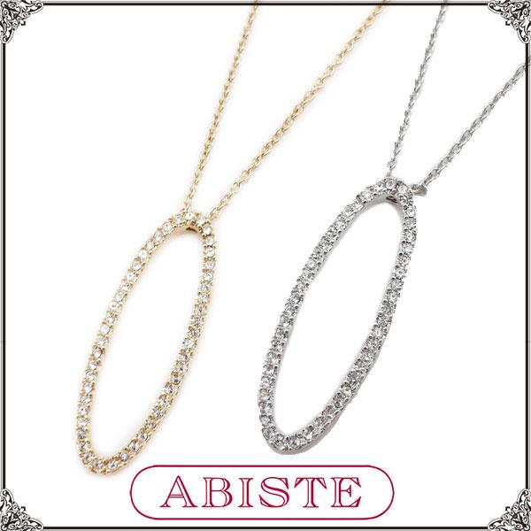 【送料無料】 ABISTE(アビステ) プチオーバルネックレス/シルバー、ゴールド 1200326 レディース 女性 人気 上品 大人 かわいい おしゃれ アクセサリー ブランド 誕生日 ギフト プレゼント ラッピング無料