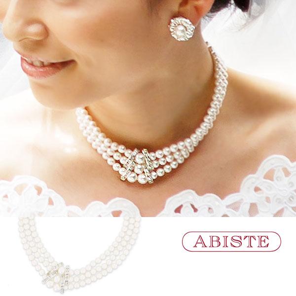 【WEB限定】ABISTE(アビステ) ベネチアンガラスパール×クリスタル3連ネックレス 1401170S レディース 女性 人気 上品 大人 かわいい おしゃれ キラキラ アクセサリー ブランド 誕生日 ギフト 30代 40代