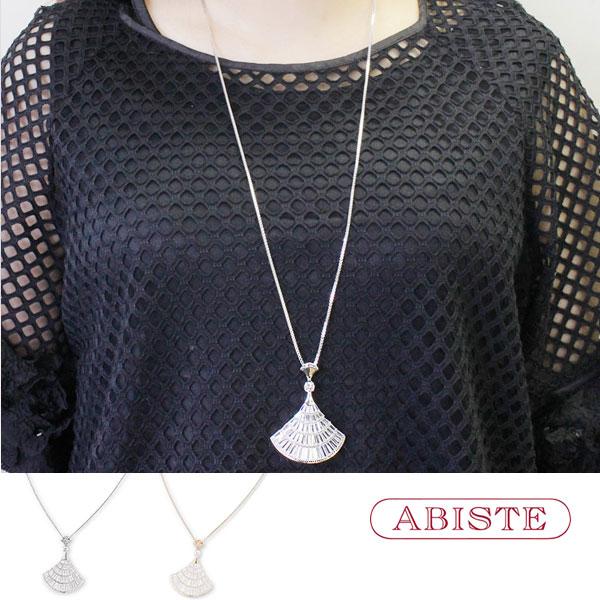 ABISTE(アビステ)キュービックジルコニアファンモチーフロングネックレス 1180008 レディース 女性 人気 上品 大人 かわいい おしゃれ キラキラ アクセサリー ブランド 誕生日 ギフト 30代 40代