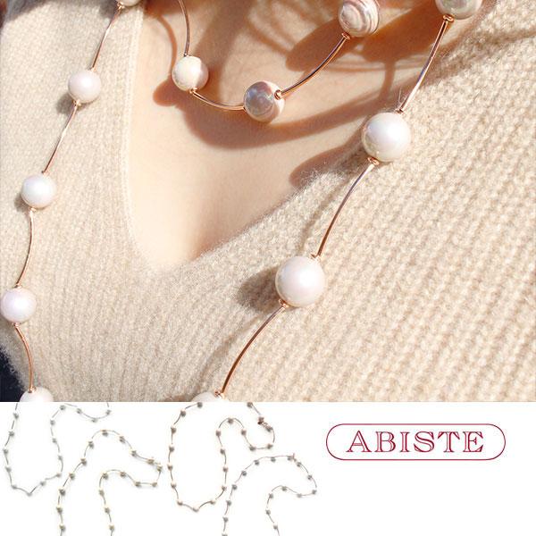 ABISTE(アビステ) マジョルカパール14mm玉ステーションショートネックレス 1181003 レディース 女性 人気 上品 大人 かわいい おしゃれ キラキラ アクセサリー ブランド 誕生日 ギフト 30代 40代