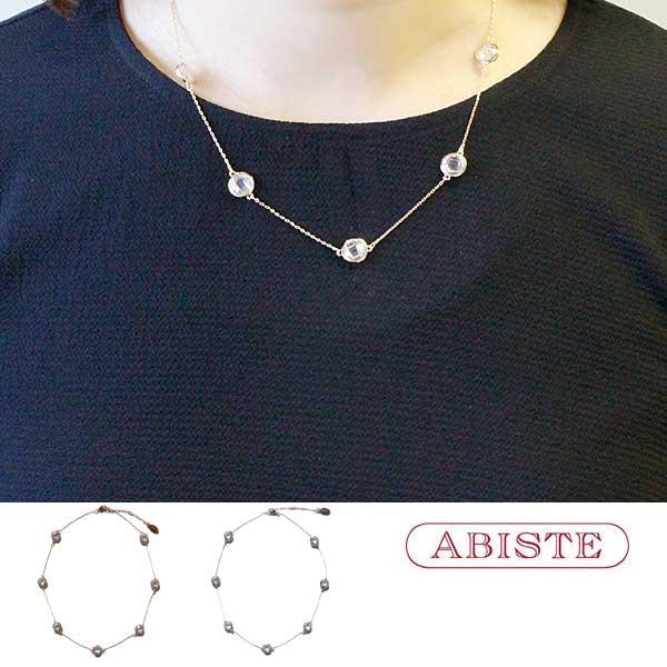 ABISTE(アビステ)キュービックジルコニアステーションネックレス 1181012 レディース 女性 人気 上品 大人 かわいい おしゃれ キラキラ アクセサリー ブランド 誕生日 ギフト 30代 40代
