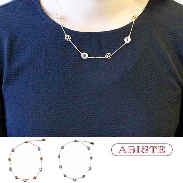 ABISTE(アビステ)キュービックジルコニアステーションネックレス 1181013 レディース 女性 人気 上品 大人 かわいい おしゃれ キラキラ アクセサリー ブランド 誕生日 ギフト 30代 40代