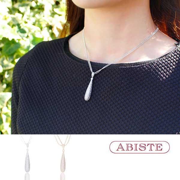 ABISTE(アビステ)キュービックジルコニアドロップ型ネックレス 1181282 レディース 女性 人気 上品 大人 かわいい おしゃれ キラキラ アクセサリー ブランド 誕生日 ギフト 30代 40代