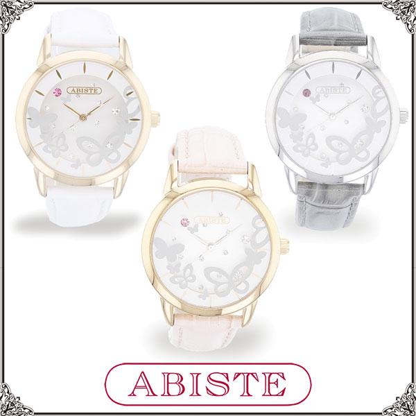 【送料無料】 ABISTE(アビステ) バタフライラウンドフェイスベルト時計/ホワイト、ピンク、グレー 9150031 レディース 女性 人気 上品 大人 かわいい おしゃれ アクセサリー ブランド 誕生日 ギフト プレゼント 腕時計 ウォッチ