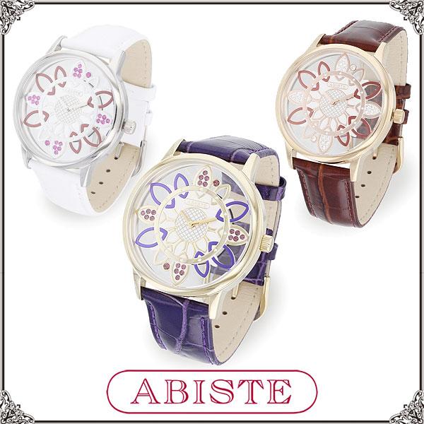 【送料無料】 ABISTE(アビステ) 透かしケースベルト時計/ホワイト、パープル、ブラウン 9150034 レディース 女性 人気 上品 大人 かわいい おしゃれ アクセサリー ブランド 誕生日 ギフト プレゼント ラッピング無料 腕時計 ウォッチ