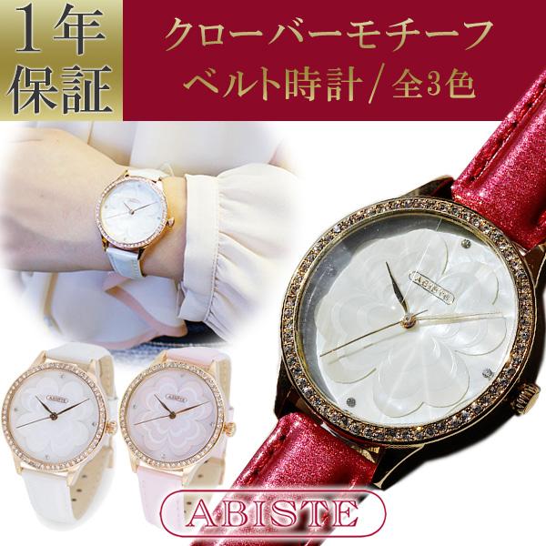 ABISTE(アビステ) ラウンドフェイスフラワーモチーフベルト時計/ホワイト、ピンク、レッド 9160021 レディース 女性 人気 上品 シンプル 大人 おしゃれ クローバー ブランド 誕生日 ギフト プレゼント ウォッチ