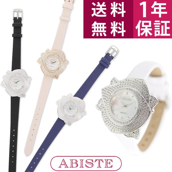 【送料無料】ABISTE(アビステ)/ローズモチーフキュービックジルコニア細ベルト時計/ホワイト、ピンク、ブルー、ブラック 9161001 レディース 女性 人気 おしゃれ 腕時計 ブランド ウォッチ ギフト ラッピング無料