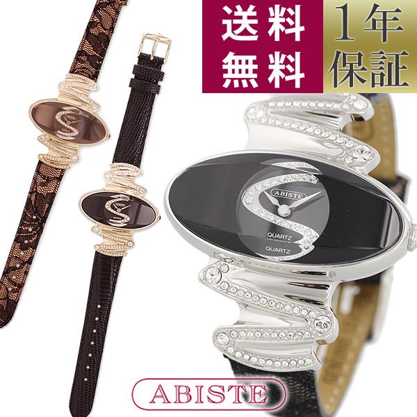 【送料無料】ABISTE(アビステ)/オーバルフェイスベルト時計/シルバーブラック、ブラウン、ピンクゴールドブラック 9161004 レディース 女性 人気 おしゃれ 個性派 腕時計 ブランド ウォッチ ギフト ラッピング無料