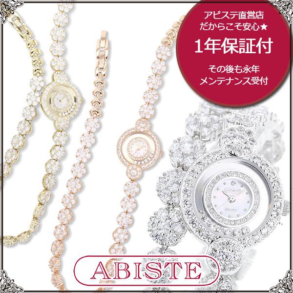 【送料無料】 ABISTE(アビステ) ラウンドフェイスジルコニア2連ブレスレット腕時計/シルバー、ゴールド、ピンクゴールド 9160008 レディース 女性 人気 上品 大人 かわいい おしゃれ アクセサリー ブランド ギフト ウォッチ 誕生日