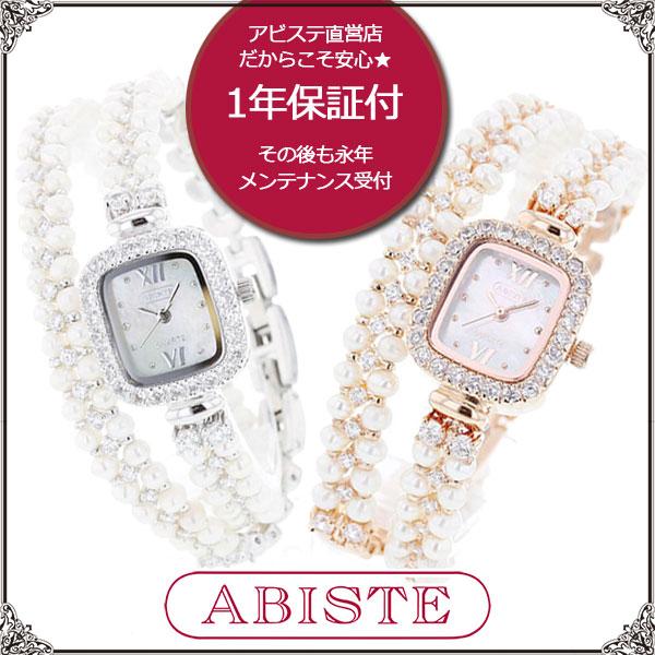 【送料無料】 ABISTE(アビステ) スクエアフェイスジルコニアクリスタル&淡水パール2連ブレスレット腕時計/シルバー、ピンクゴールド 9160011 レディース 女性 人気 上品 大人 かわいい おしゃれ アクセサリー ブランド ギフト ウォッチ